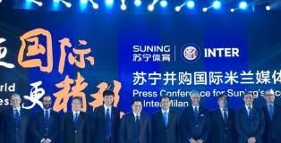 suning inter zhang jindong gang zanetti thohir