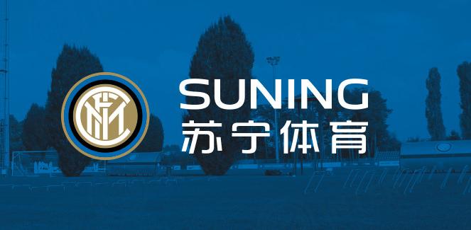 ZYRTARE – Suning behet sponsor i Interit! Ja detajet…