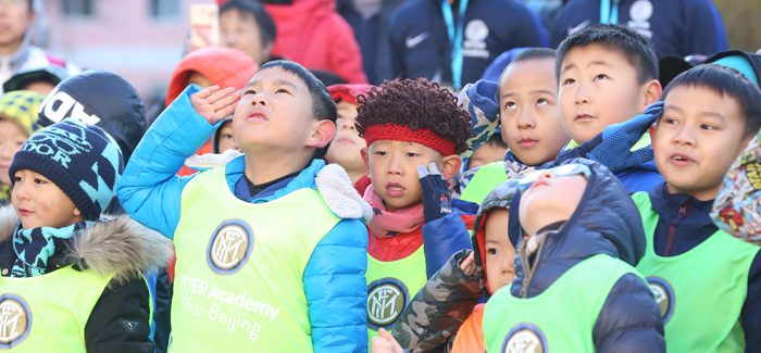 #110Inter – Kina, shtëpia jonë e Orientit