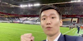 "FcIN zbulon: ""Steven Zhang po tenton nje goditje alla-Young ne sulm? Ja detajet: po kerkohet me ngulm…"""